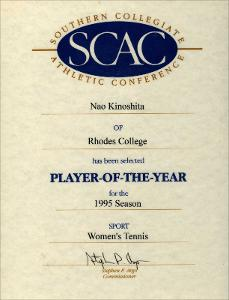 ATHL_tennis_Kinoshita_1995_SCAC. Player of the yr_2014_002.jpg.jpg