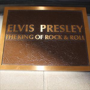 elvis_welcome_center20151018_0450.JPG.jpg