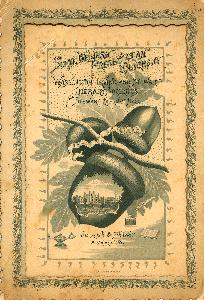Stewart_literary_soc_invitation_1888.jpg.jpg