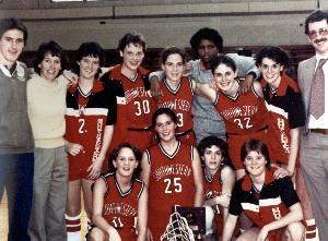 PF_ATHL_Basketball_women_1984.JPG.jpg