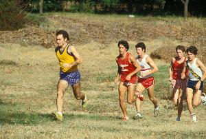 athl_cross country meet early_1980s_031.jpg.jpg