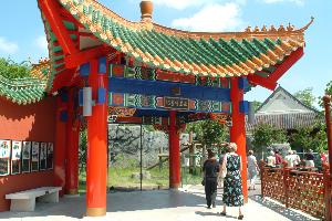 Pandas_20030519_trustee_spouse_tour_zoo_Jaslow (34).JPG.jpg