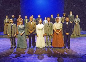 Our_Town_cast_edited.jpg.jpg